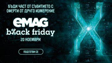 eMAG Black Friday:  продукти за дома, съдове за готвене, пелени и 1 тон кафе са сред най-желаните стоки от началото на кампанията