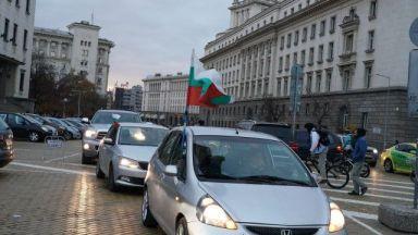 Протестно автошествие  премина през София и се отзова пред Резиденция Бояна