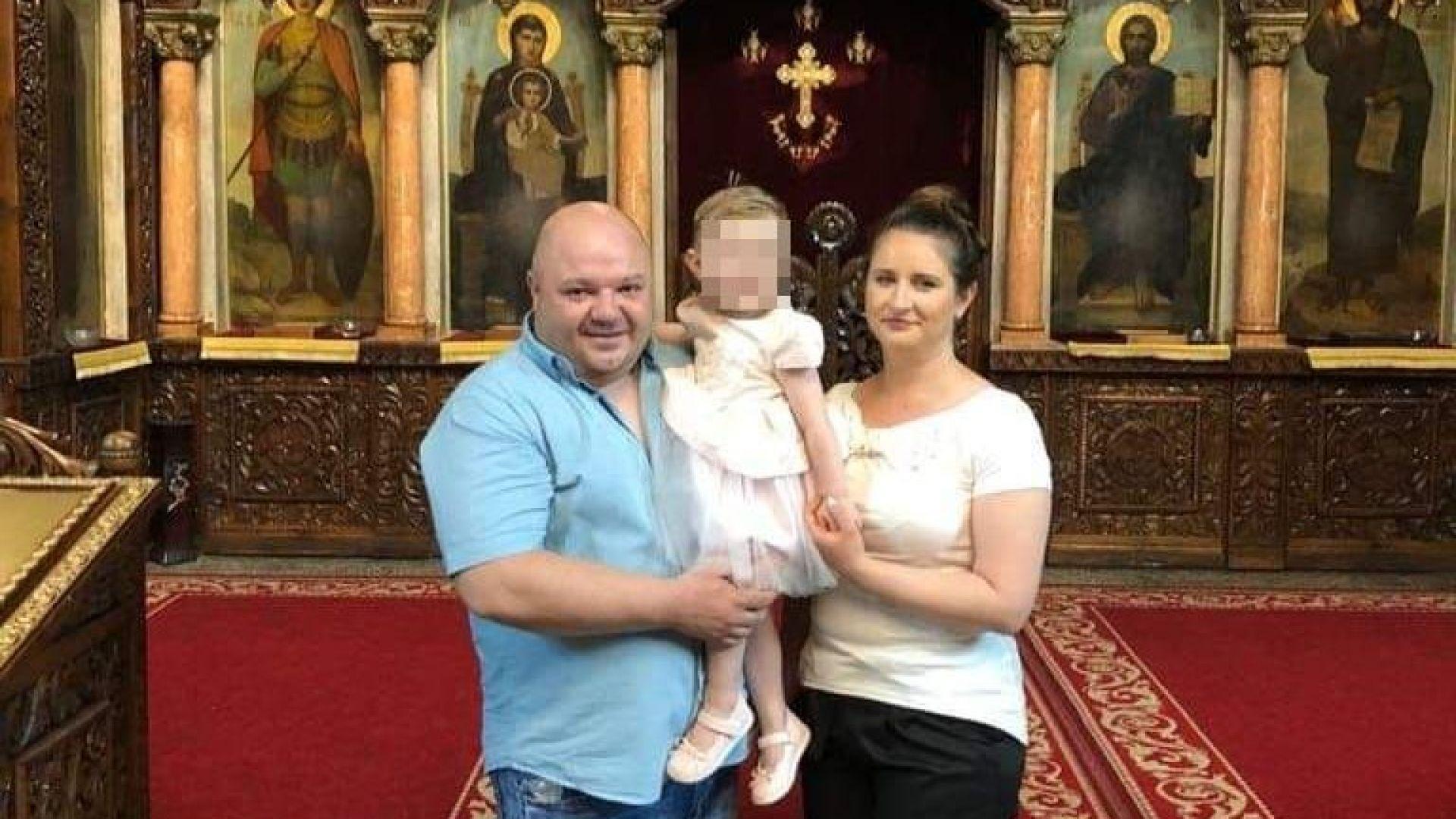 Близки на Георги: Кристина уби децата си, защото е шизофреничка, родителите й криеха