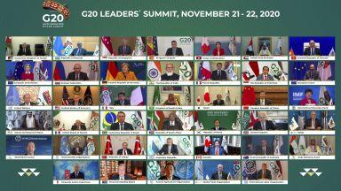 Г-20 започна с призиви за единен отговор срещу коронавируса