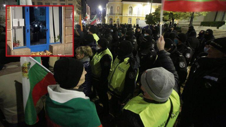 Антиправителствената демонстрация, обявена като Всенароден митинг-протест под надслов Единни сме