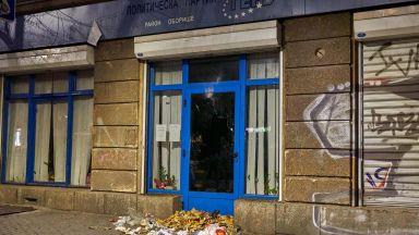 Атака по офис на ГЕРБ, арести и напрежение пред старото НС на поредния протест в София