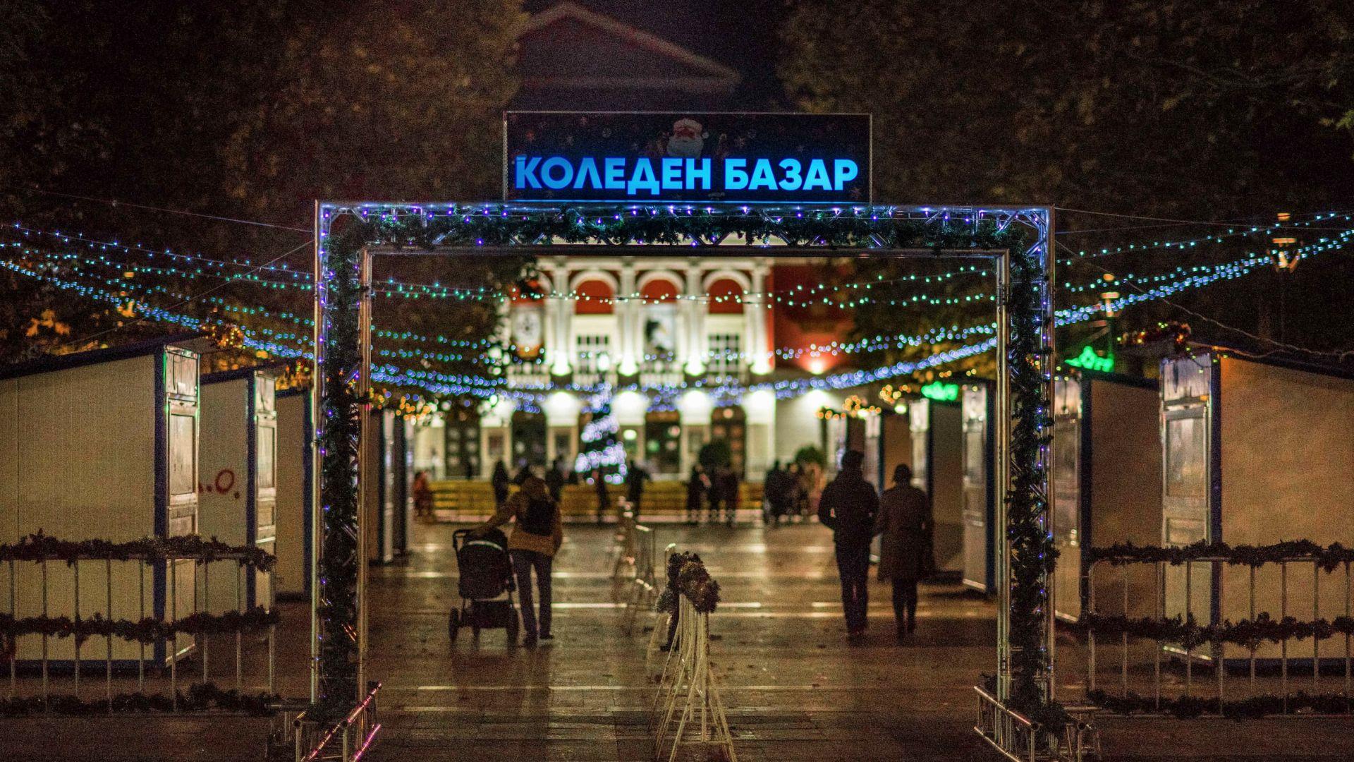 Коледен базар заработи в Русе
