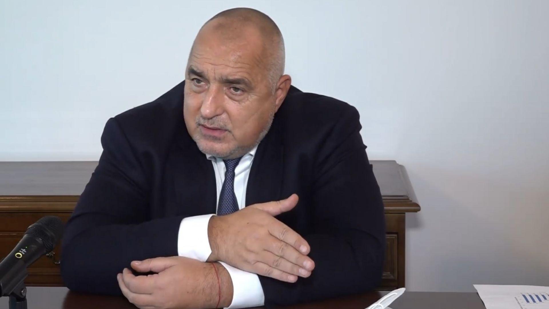 Борисов: Поредната добра оценка за страната значи, че мерките дават резултати