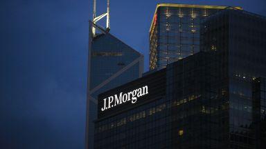 JP Morgan стана лидер на пазара на злато: с рекордни приходи от 1 млрд. долара