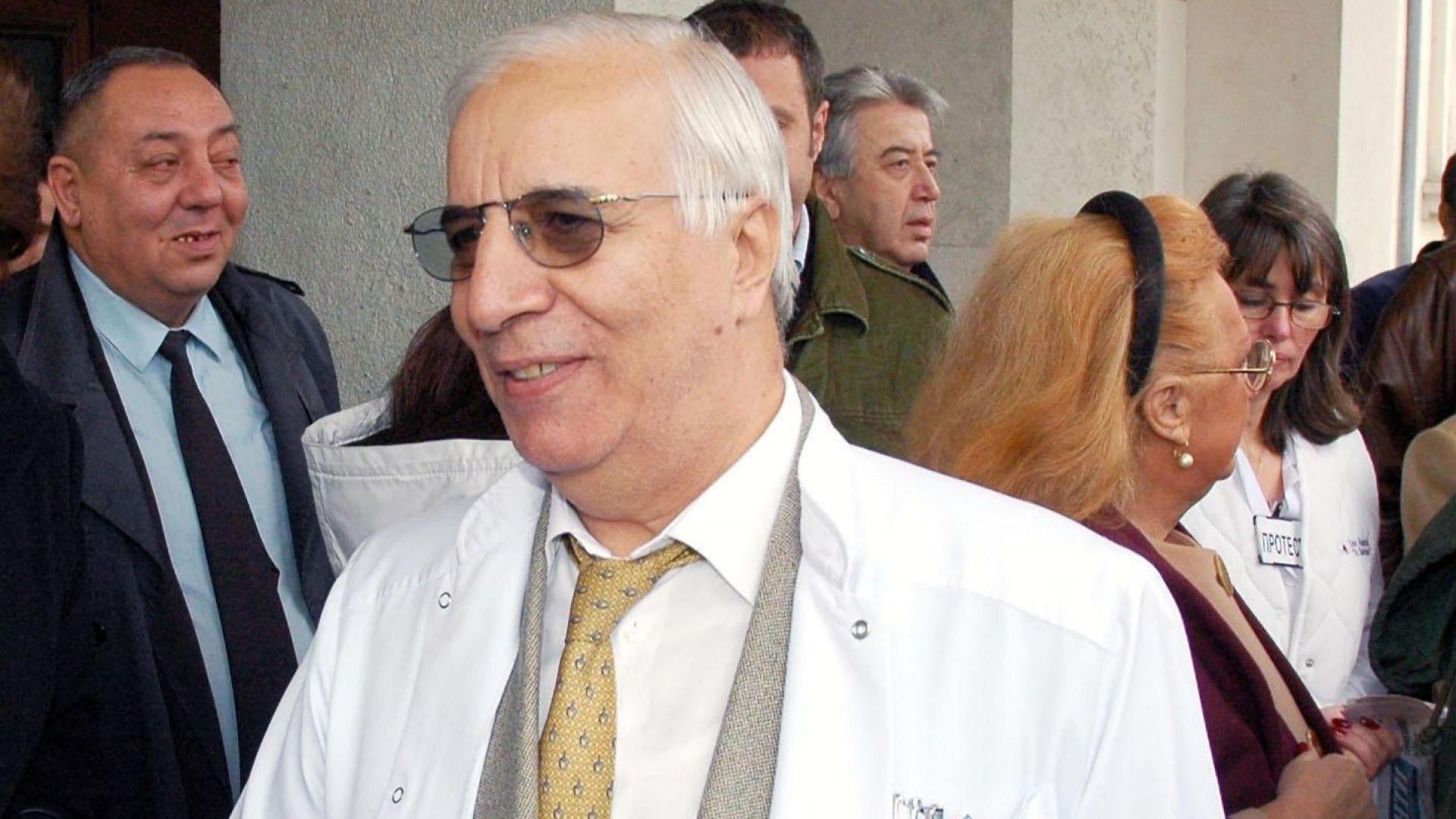 """Аулата на УМБАЛ """"Св. Екатерина"""" ще носи името на проф. д-р Александър Чирков"""