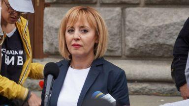 Манолова: МС бетонира нови тлъсти бонуси за главните секретари на Борисов, Радев и Караянчева