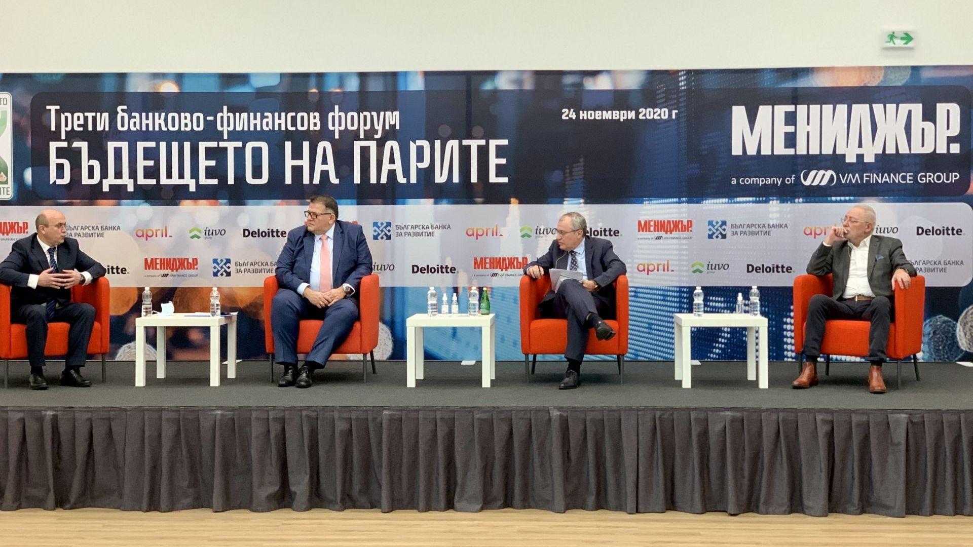 """Форумът на сп. """"Мениджър"""" с фокус върху достъпа до финансиране и отвореното банкиране"""