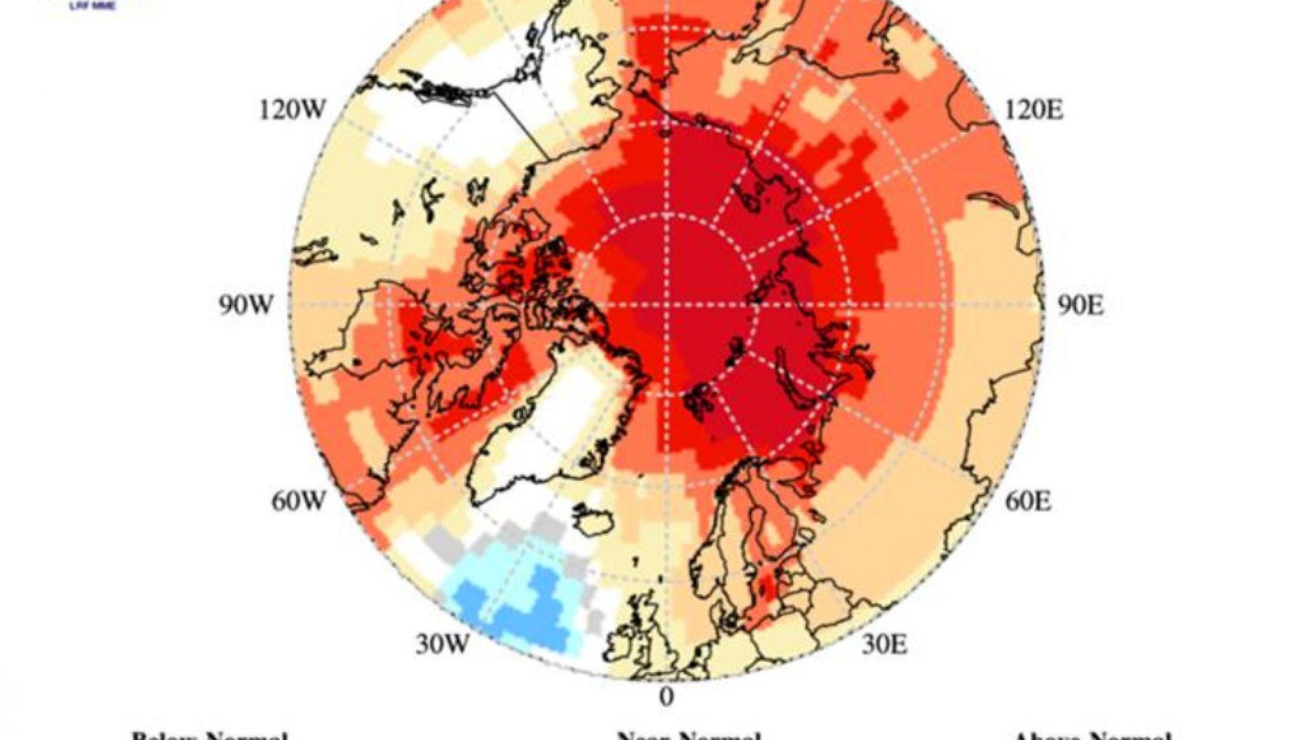 СМО: Предстоящата зима също ще бъде мека, особено в Арктика