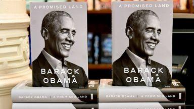"""От """"Обетована земя"""" на Барак Обама през първата седмица са продадени над 1,7 милиона копия"""