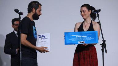 Конкурс за български късометражен филм на 25-ия София Филм Фест