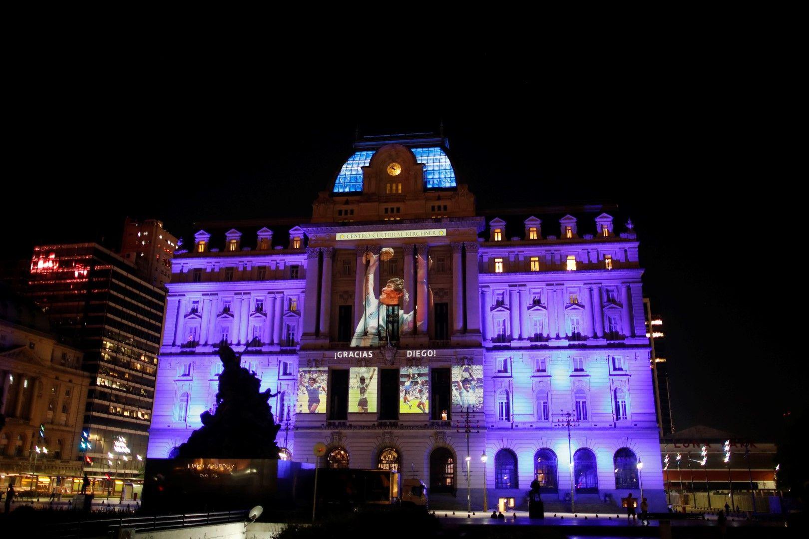 Буенос Айрес, нощта след новината за смъртта на Марадона