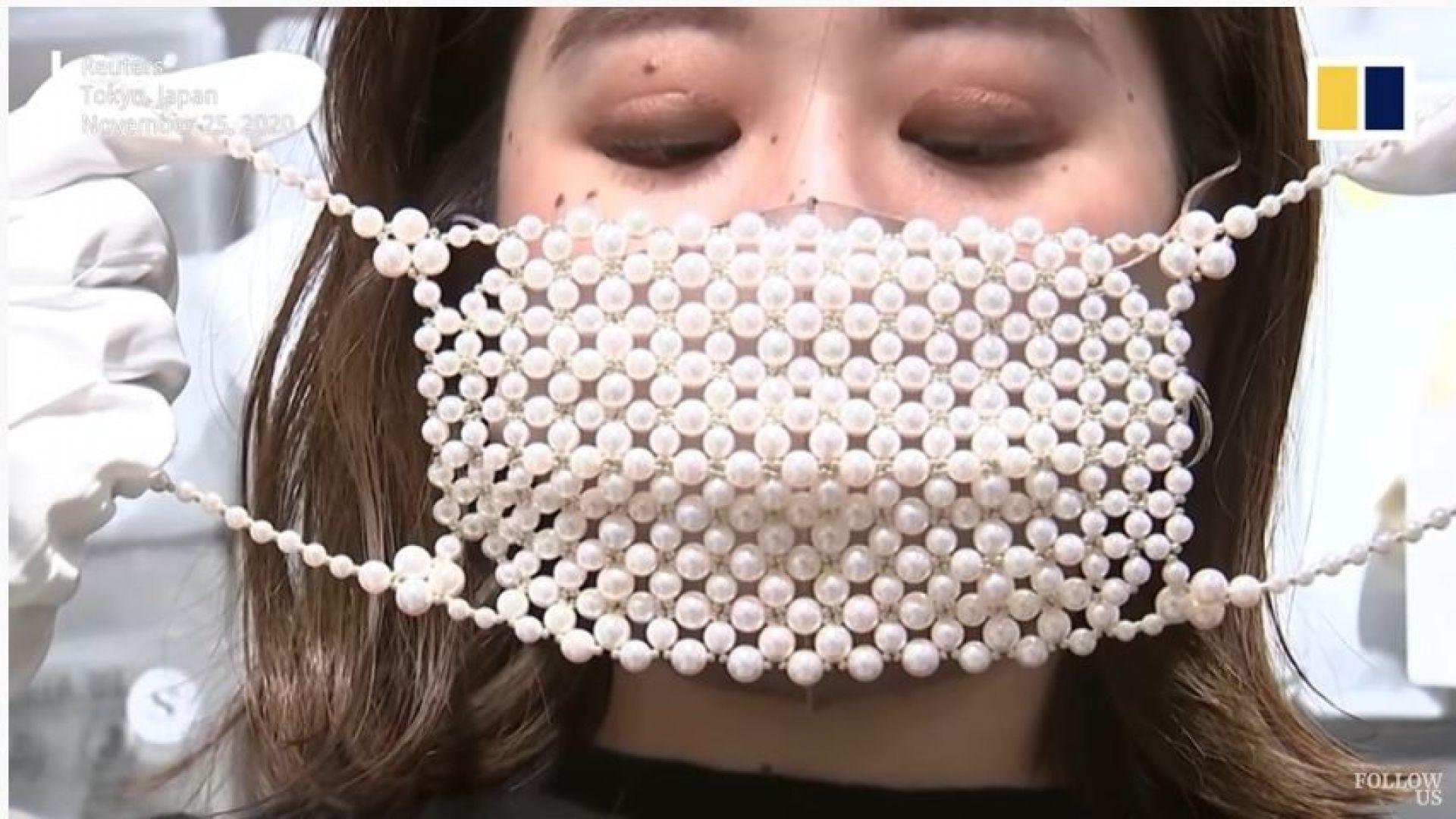 Mаски с диаманти и перли за милион йени на пазара в Япония