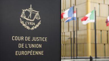 ВАС с 5 въпроса до съда на ЕС заради обществената поръчка за личните документи