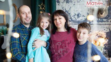 Oтбор от четирима вкъщи: Семейство Петрови в онлайн мрежите на виртуалнa реалност