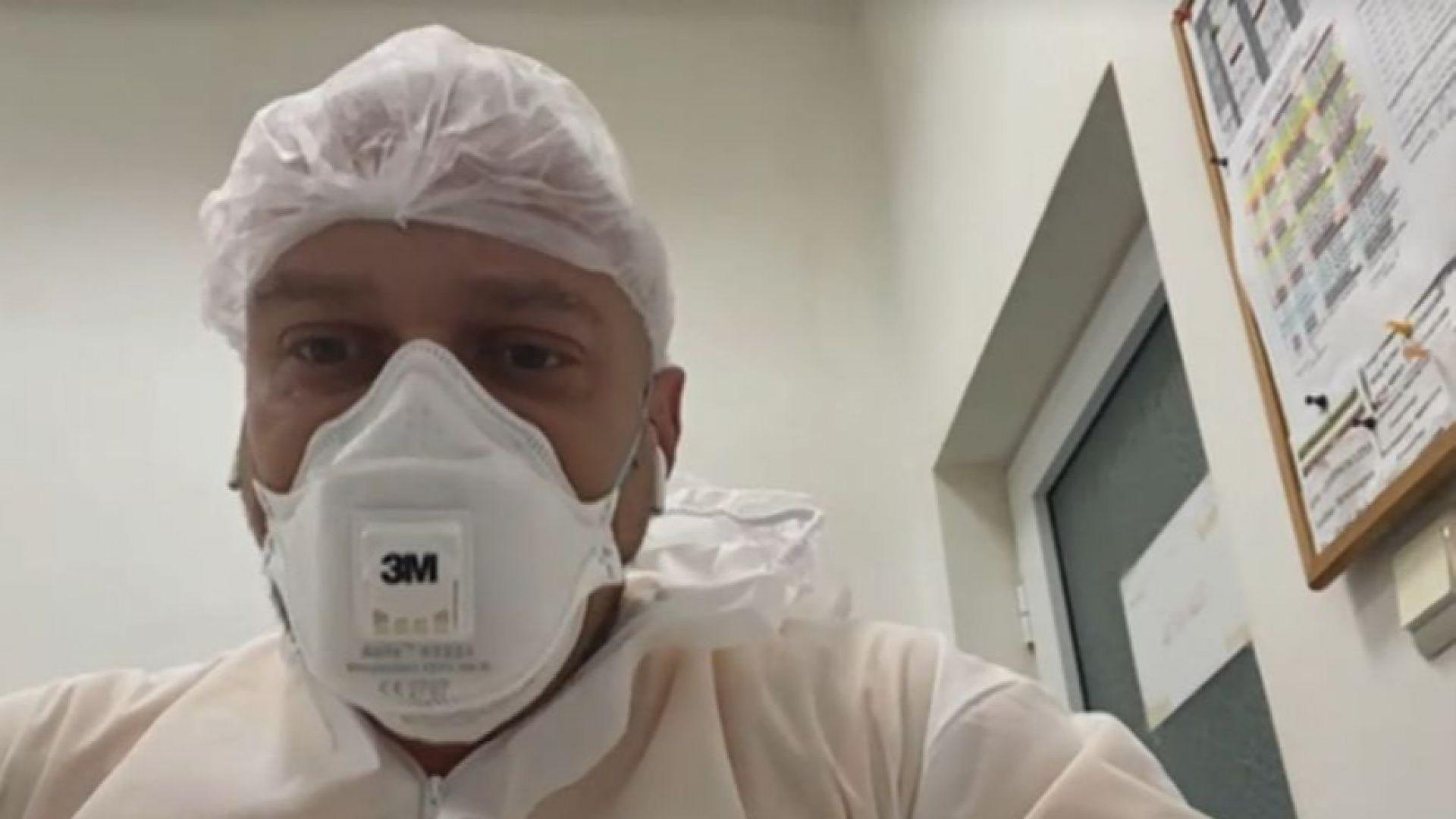Реаниматорът с гневния пост: В болницата в Исперих работят 4 човека, двама от тях са болни
