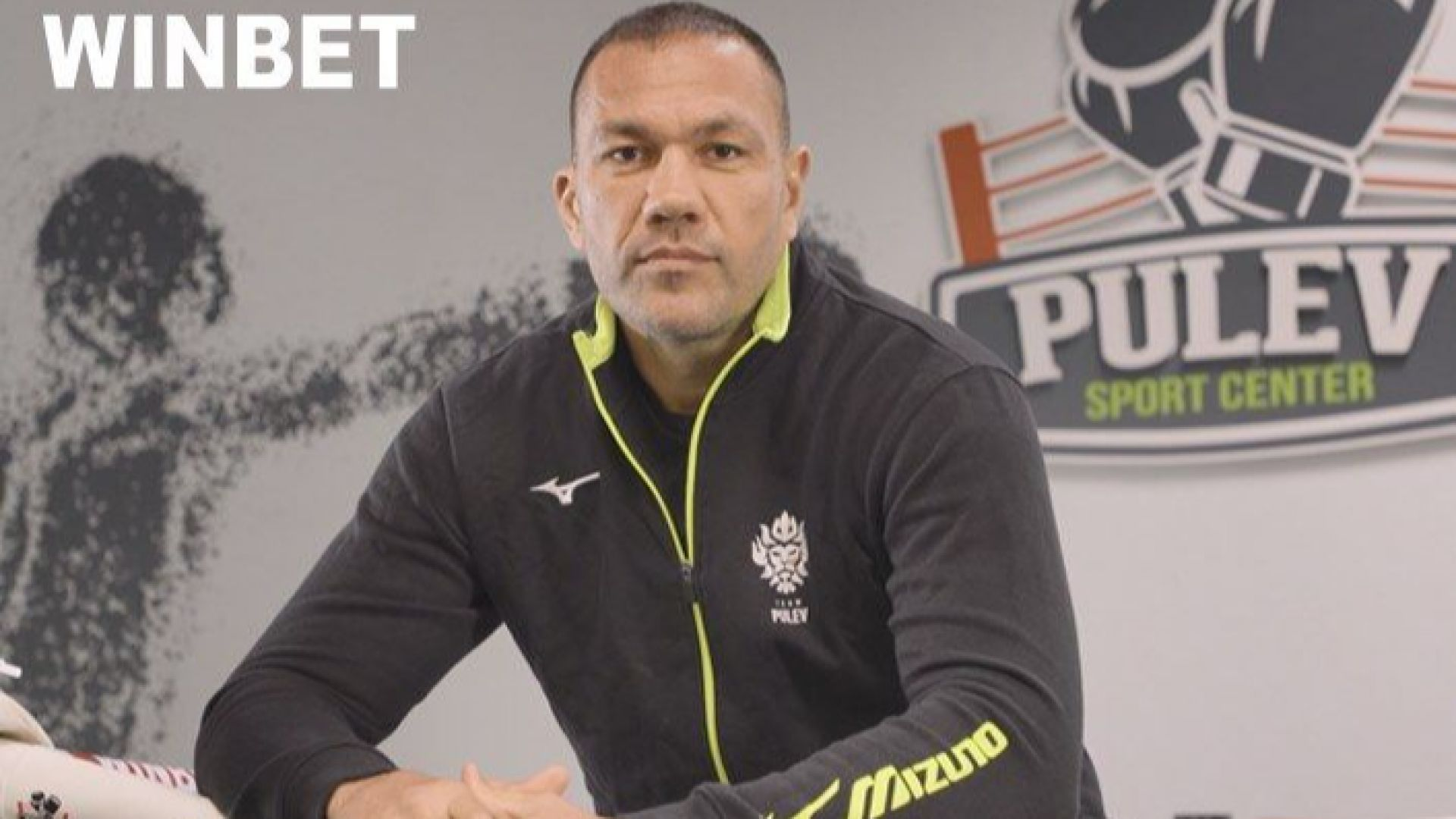 Кубрат Пулев с предизвикателство към феновете си