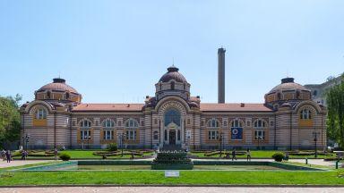 Предлагат три варианта за СПА център в Централна баня в София
