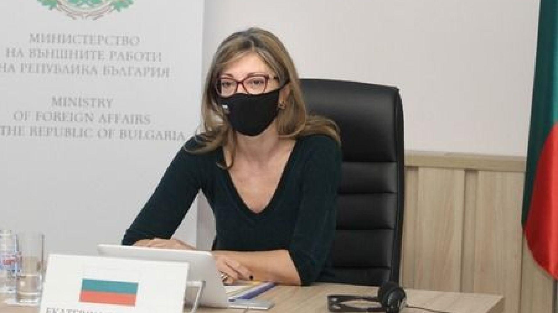 Захариева: България приветства присъединяването на РС Македония към ЧИС