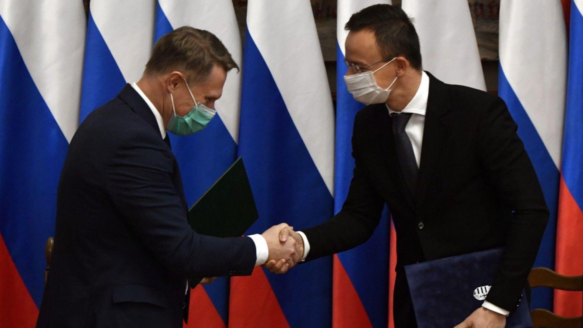 """Поредна значима договорка на Орбан с Москва: Унгарски лекари ще наблюдават """"Спутник V"""""""