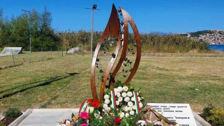 Оскверниха паметника в Охрид на загиналите българи при потъването на