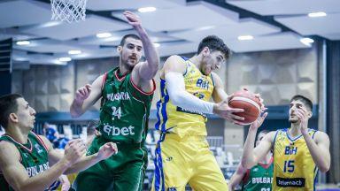 България загуби тежко от Босна в баскетболните евроквалификации