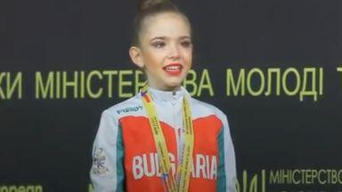 25 години по-късно България отново има европейска шампионка в художествената гимнастика
