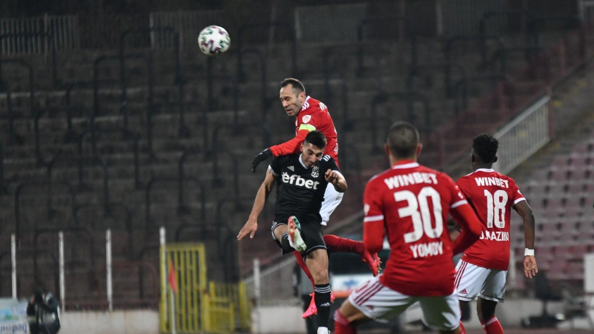 Заплаха за бойкот на мача на двата тима с име ЦСКА, след като БФС отказа да го отложи