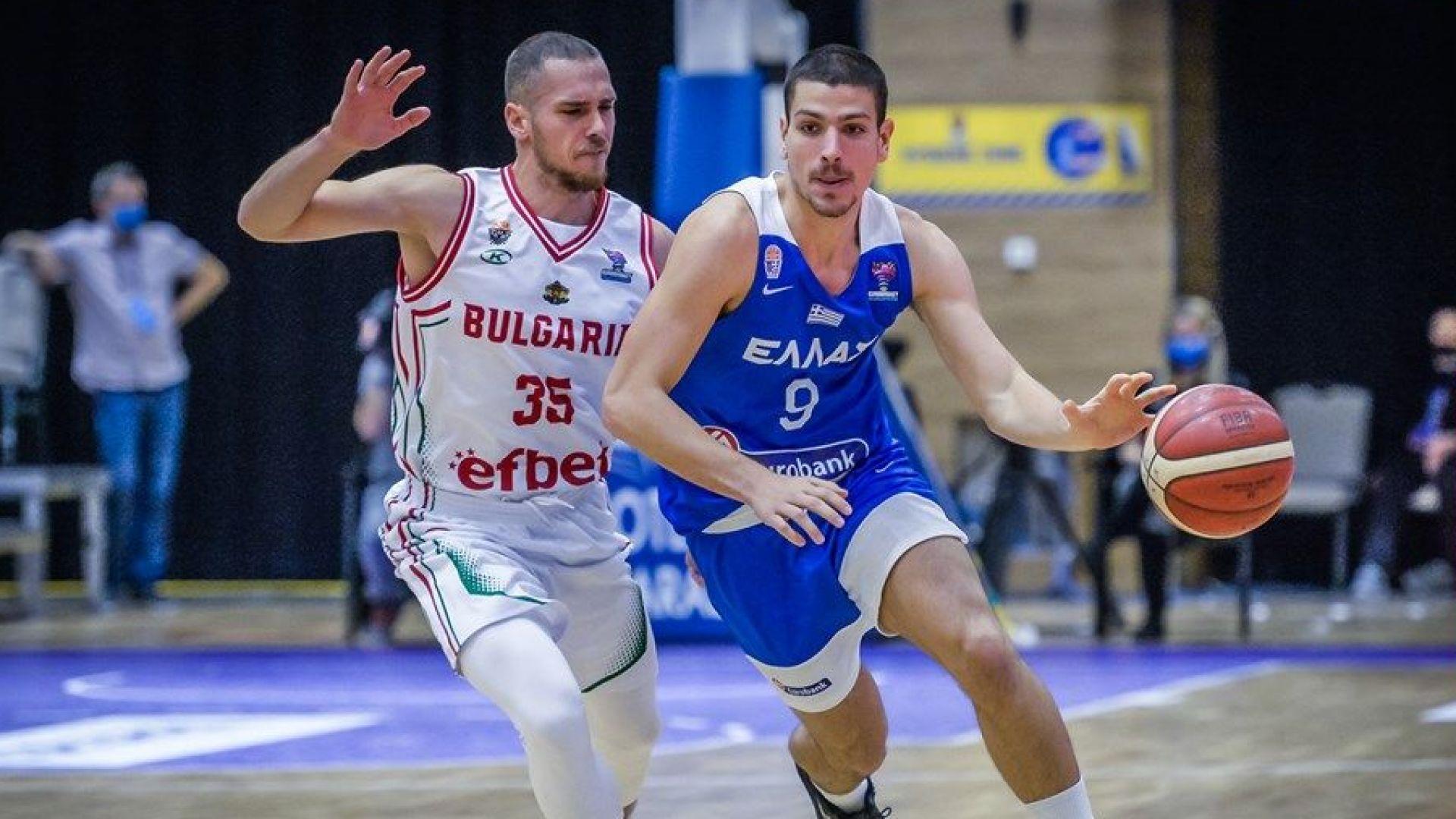 Баскетболните национали изпуснаха аванс и загубиха от Гърция