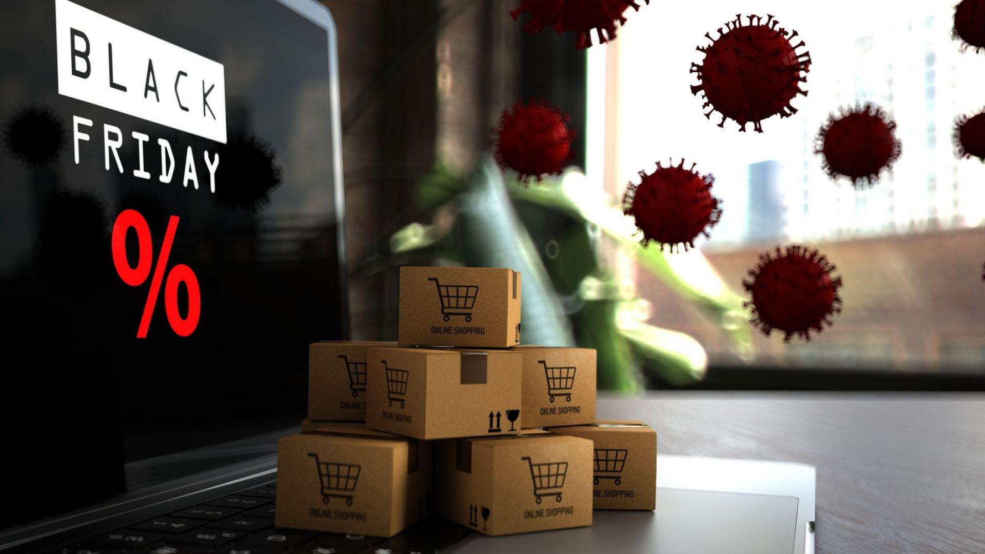 Рекордни онлайн продажби на Черния петък в САЩ: посещенията в магазините с 52% по-малко