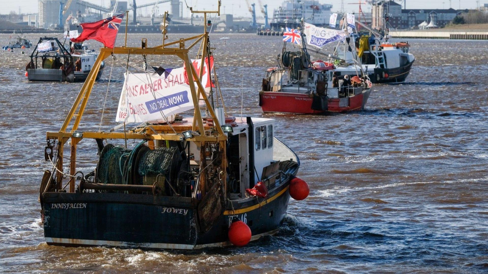 ЕС отхвърли последната оферта на Лондон за риболова