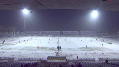 Отложиха пореден мач в Първа лига, но този път заради снега