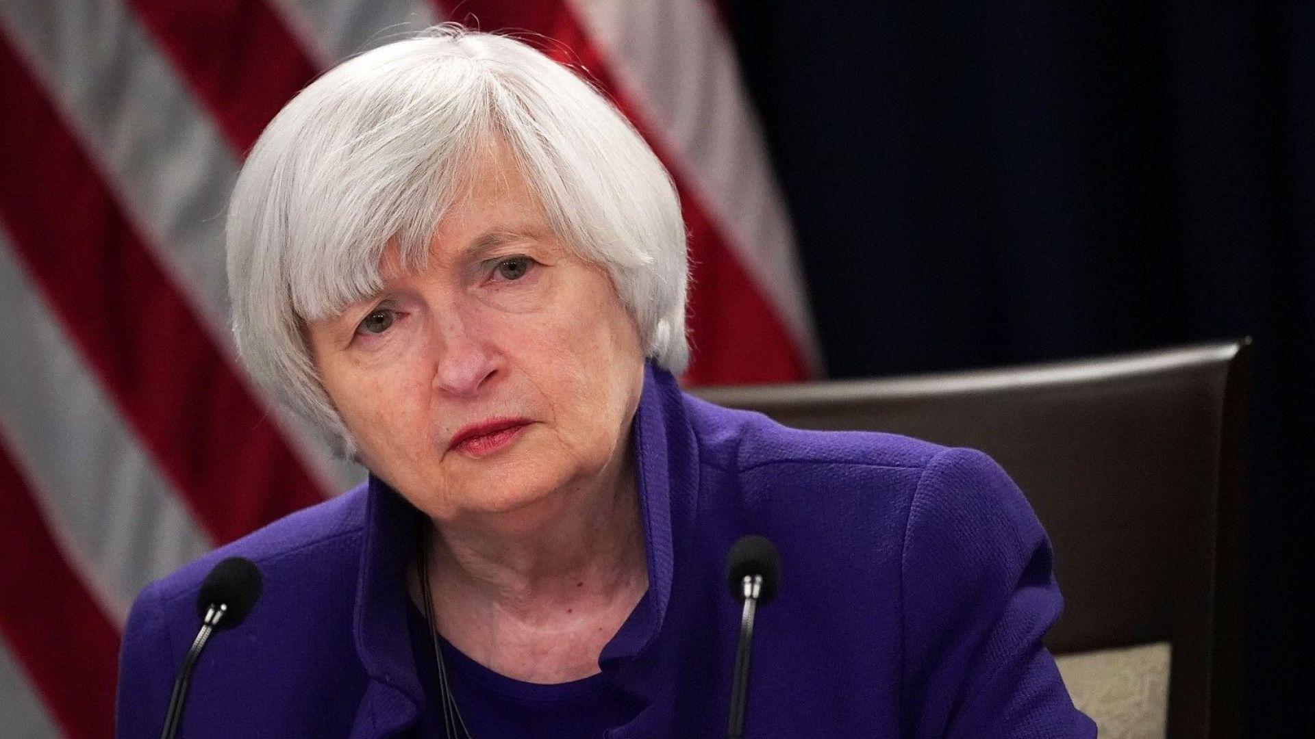 Джанет Йелън - министър на финансите на САЩ