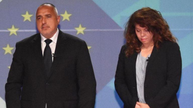 Вицепрезидентът Илияна Йотова изказа своите резерви и въпроси във връзка