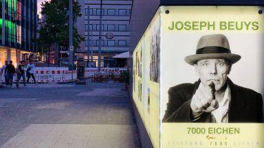 100 години от рождението на Йозеф Бойс - Всички сме артисти