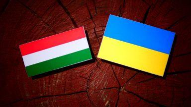 Унгария привика посланика на Украйна след акция на спецслужбите срещу етнически унгарци