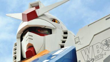 Япония се опитва да съживи туризма с гигантски робот