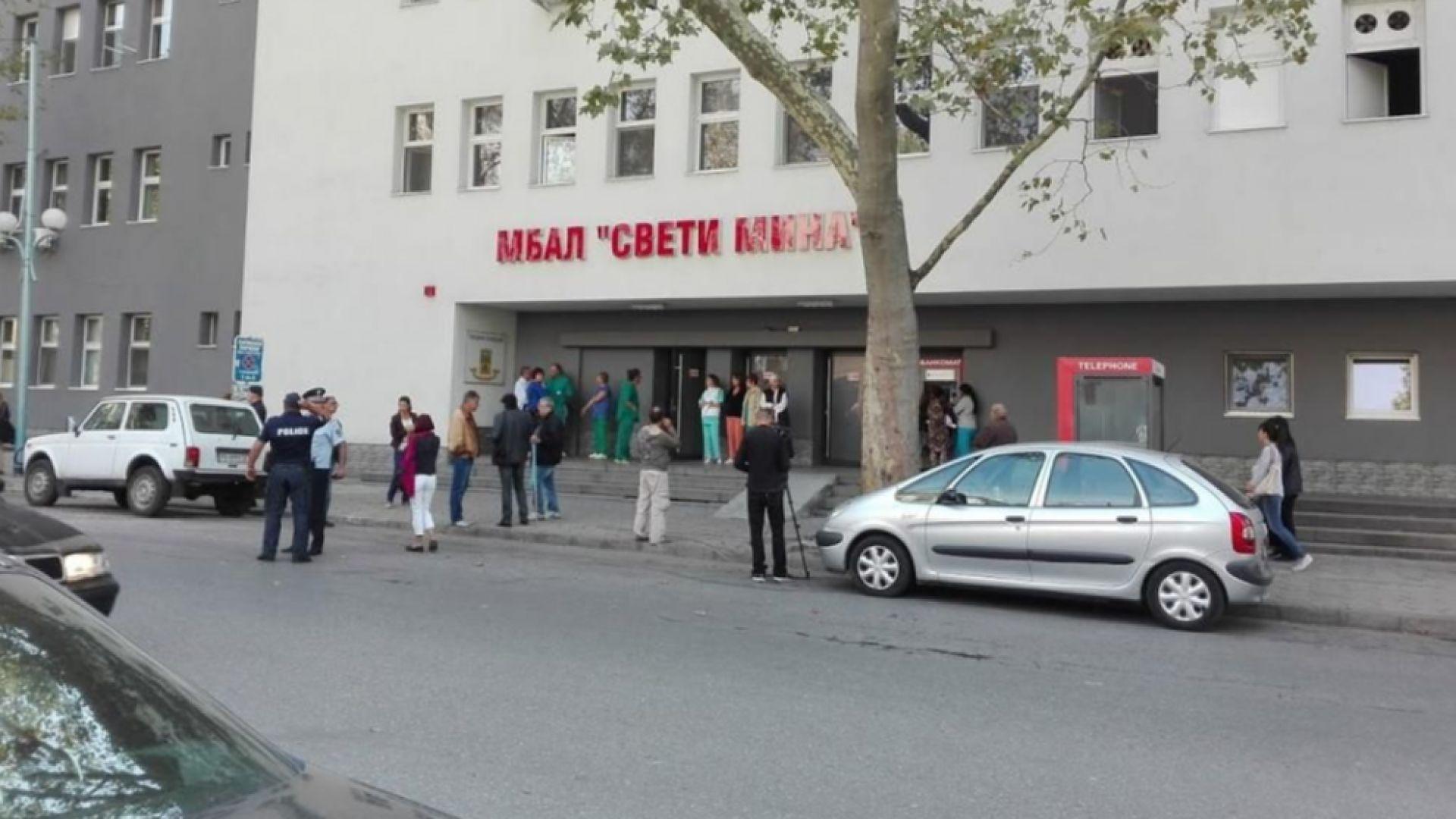 Една общинска болница в Пловдив помага на друга с пари