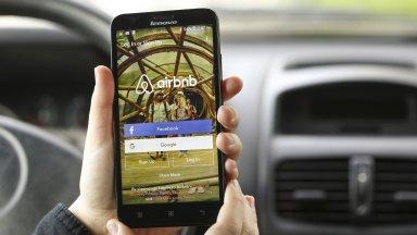 Airbnb очаква пазарна оценка от близо 34 млрд. долара