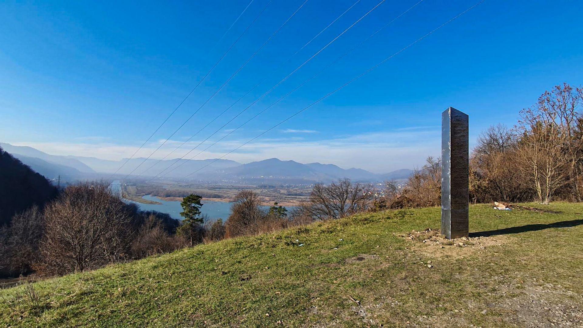 Откриха мистериозен метален монолит и в Румъния
