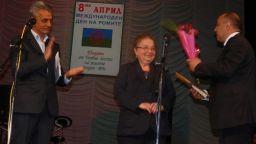 COVID-19 погуби и племенницата на проф. Чирков – д-р Горица Филипова
