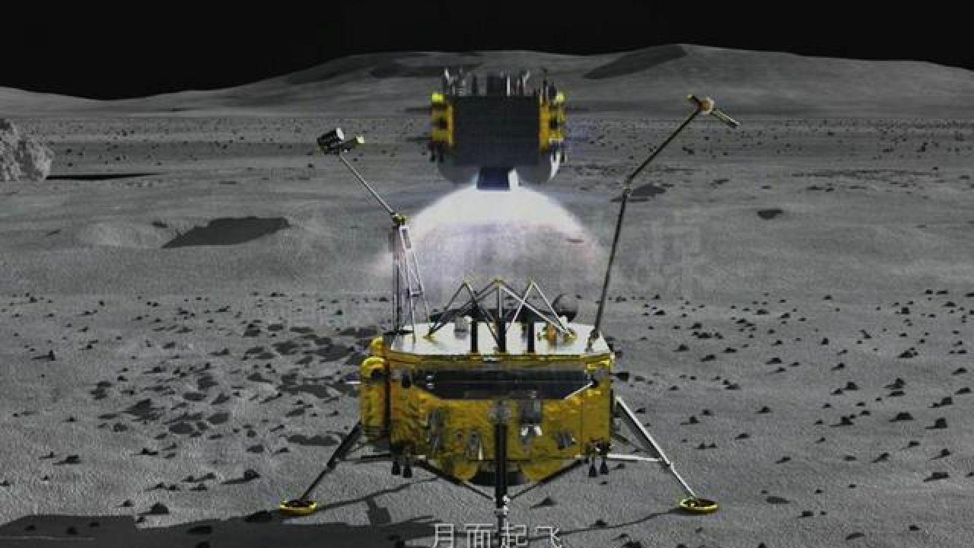 Китай започна да изследва пробите от обратната страна на Луната