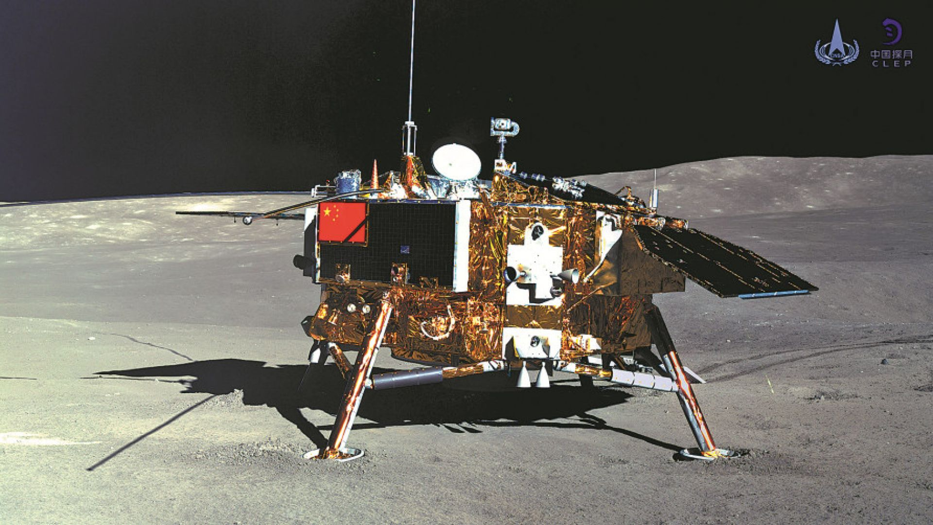 Китайска сонда кацна успешно на Луната