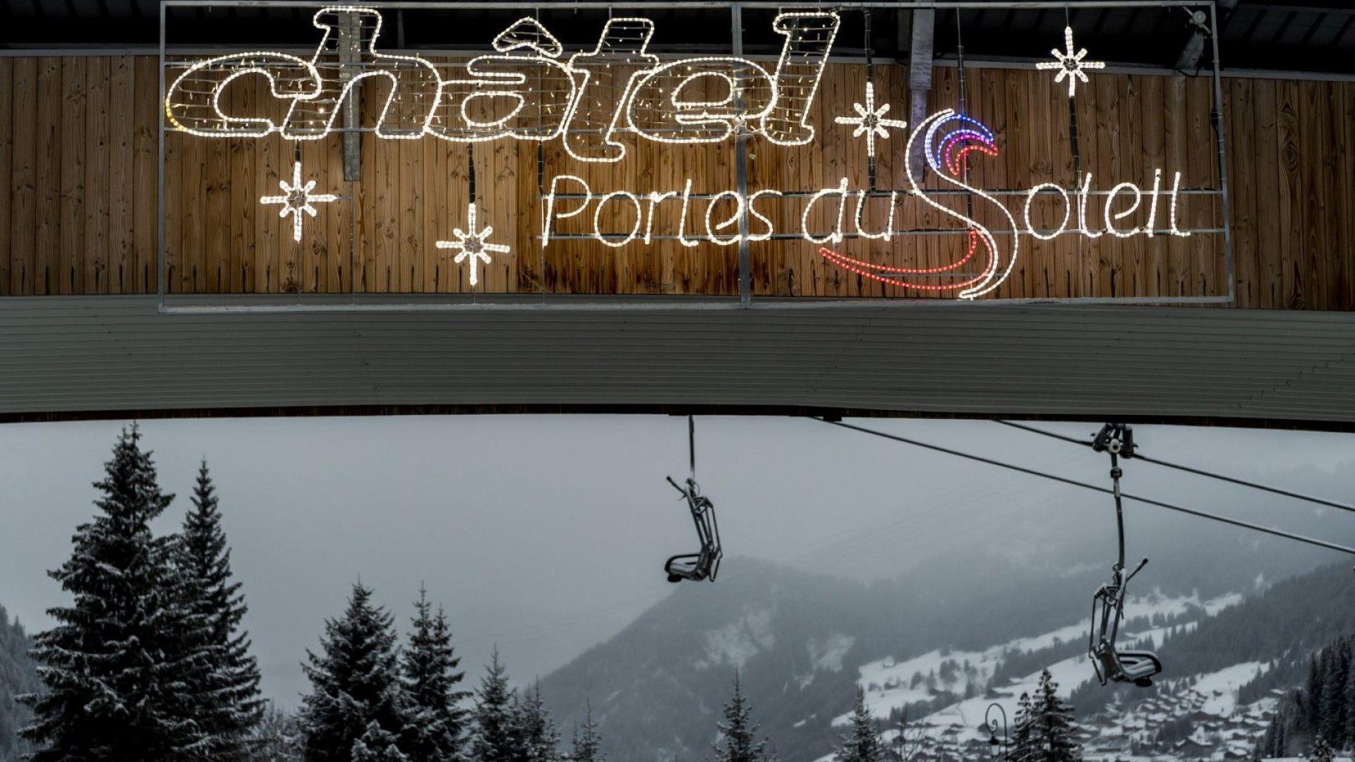 Докъде стигна забранилата ските Франция: Гранични проверки ще спират французите от ски в чужбина