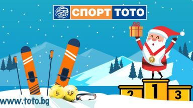"""Ключови """"Спорт тото"""" събития през декември: Рожден ден и историческо злато за България"""