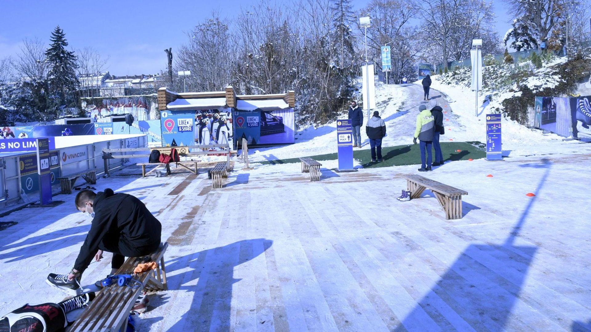 """Ледената пързалка на стадион """"Юнак"""" отвори врати (снимки)"""
