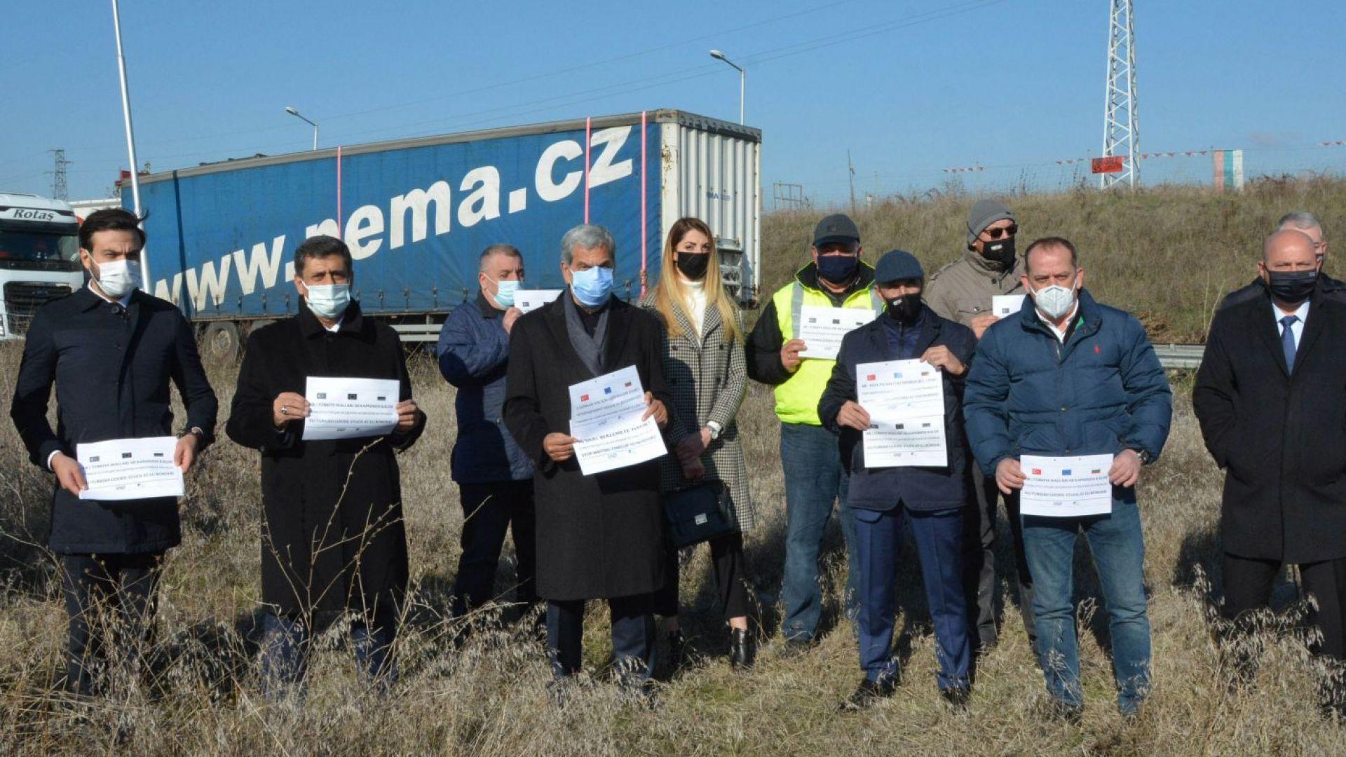 """Протест на """"Капитан Андреево"""": какви са исканията на превозвачите?"""