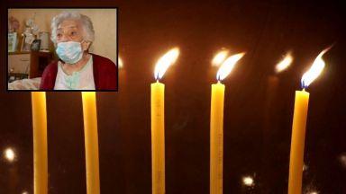 Почина възрастната жена, пребита пред банкомат в София