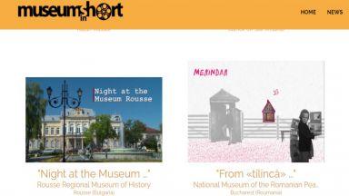 Музеят в Русе се бори за престижен европейски приз (видео)