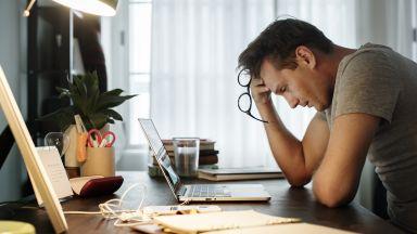 За извън-офисната тъга или хоум-офис депресията